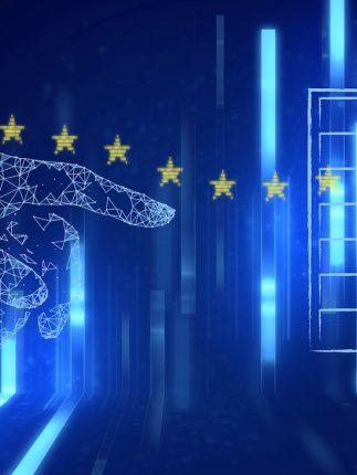 EuroHPC търси експерти за оценка и предоставяне на безвъзмездни средства