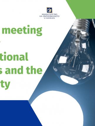 Кръгла маса: Възможности за сътрудничество между висши училища и МСП с EIT